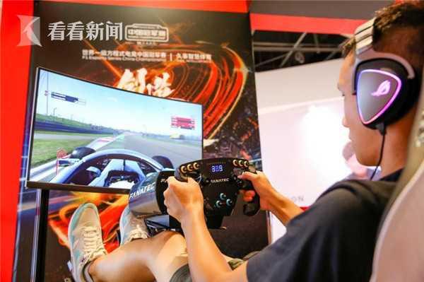F1电竞中国冠军赛·个人挑战赛开战