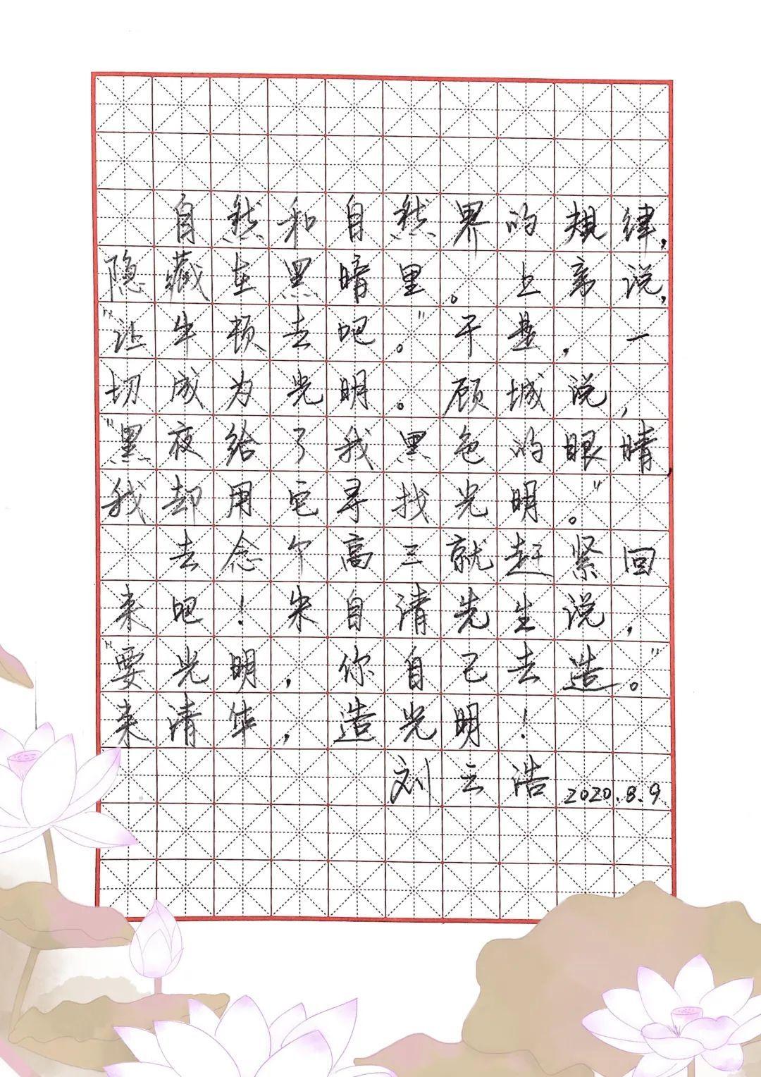 清华教授刘云浩又写万字回复,这92个人工智能问答可收藏