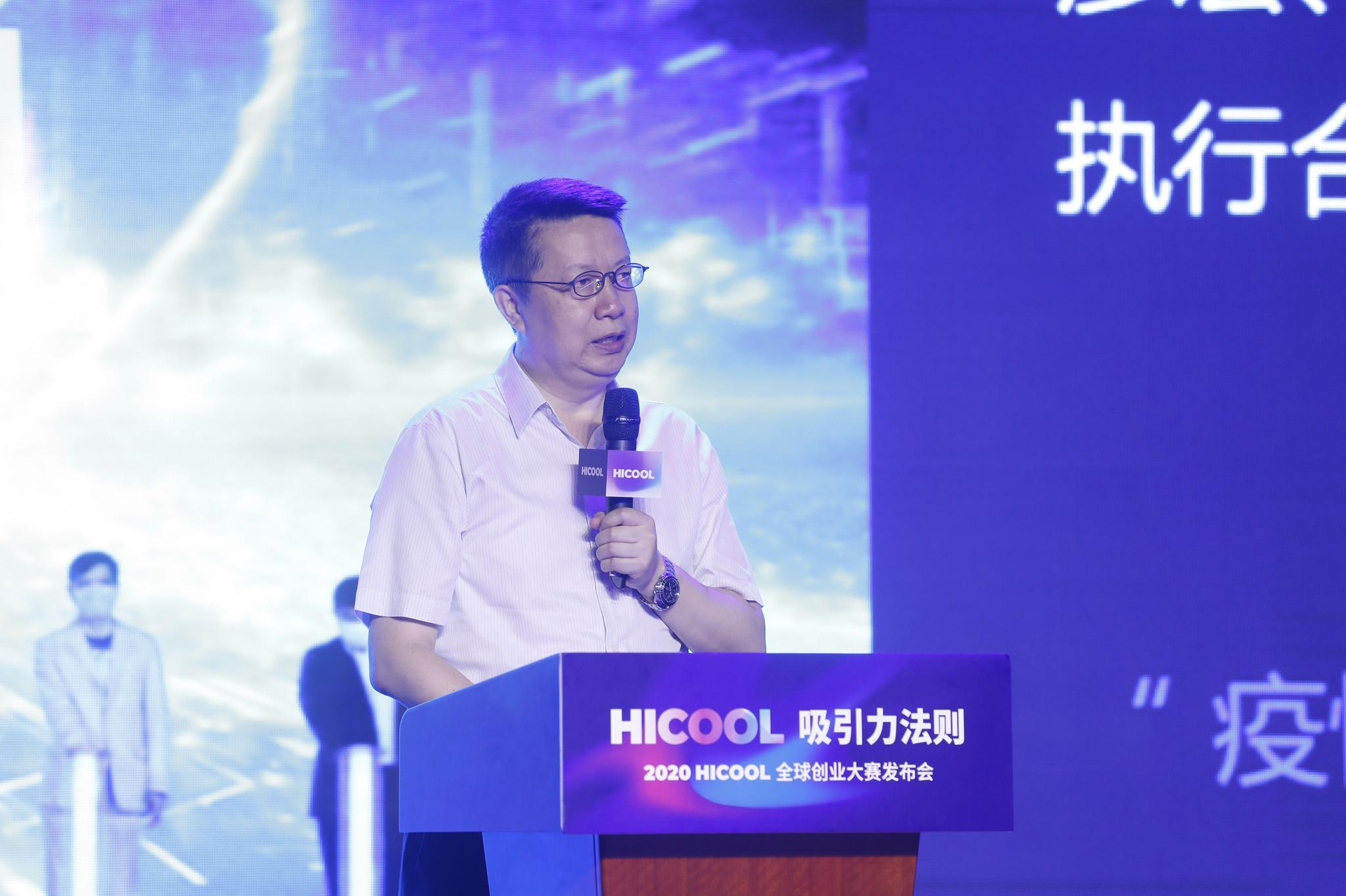 HICOOL 大赛公布战报,全球600多个项目入围初赛