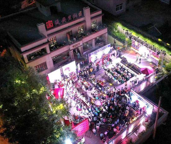 沈阳市和平区第四届咖啡文化节即将开幕