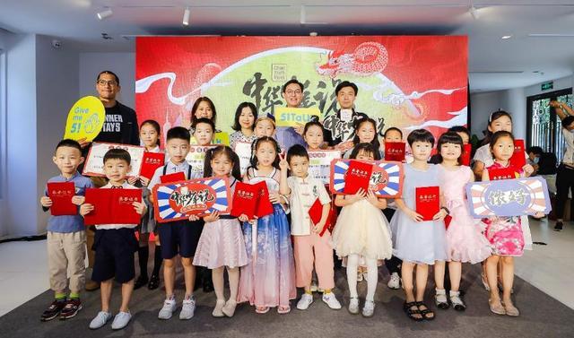 联合国归来助阵中华少年说复选活动,51Talk明星学员透露英语学习关键秘诀