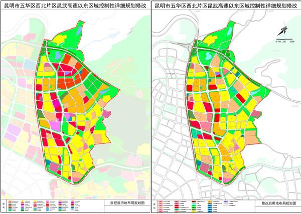 华侨城或已退出普吉路以东片区一级开发 西北新城东扩受挫