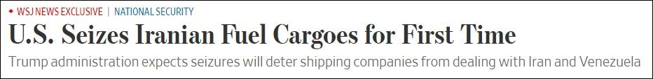 阻止伊朗向委内瑞拉运油 美国首次扣押4艘油轮
