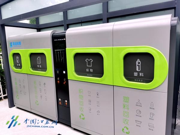 南京江宁:垃圾分类先行先试取得阶段性成效 6个小区运行良好