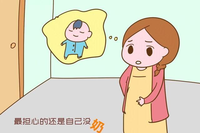 剖宫产后不利于哺乳?产科护长:这是母乳喂养典型误区
