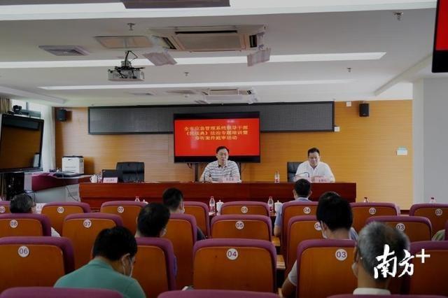 提升行政执法能力!东莞市应急管理局举办《民法典》法治专题培训