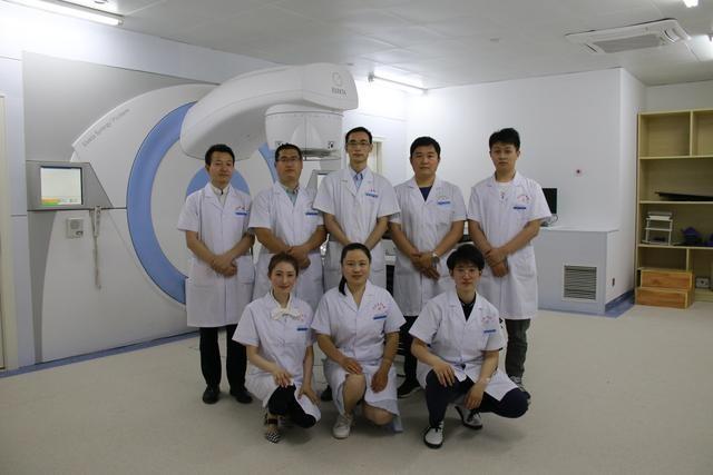 河北省中医院中西医结合放疗科开诊