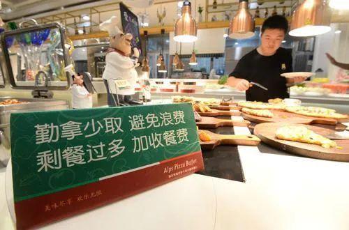 推出N-2点餐模式:辽宁倡议10人聚会点8人菜