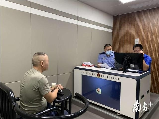 南山警方依法行政拘留一名恶意报警人员