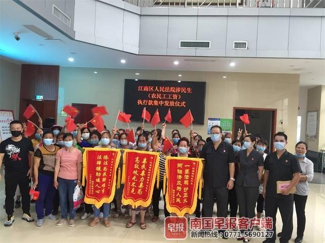 劳动关系被中止,南宁49名环卫工人领到168万元补偿款