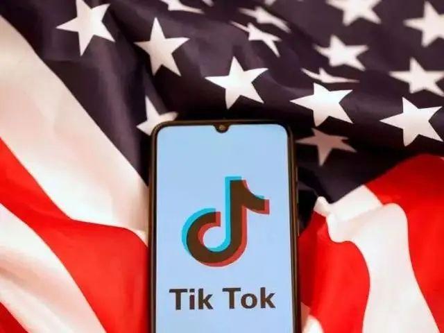 美媒:TikTok美国雇员方案诉特朗普当局(图2)