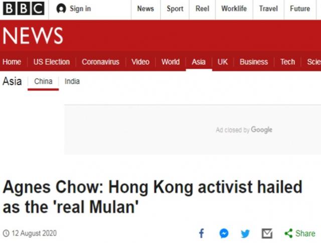 "BBC竟称周庭是""真正的花木兰"" 网友怒斥:侮辱了花木兰!"