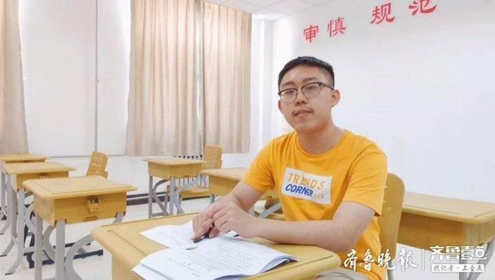 枣庄考生孙启邦被清华大学录取,在他看来学习动力很重要