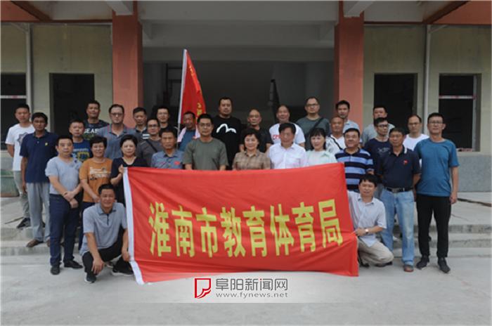 淮南市教体局防汛工作队胜利返回