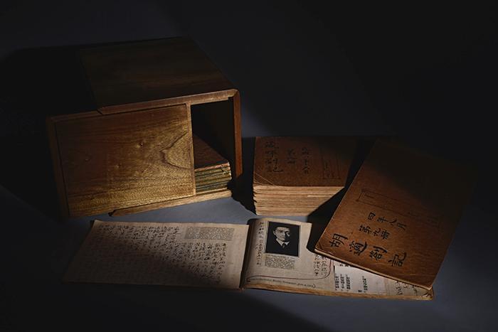 华艺国际首季拍卖将举行 胡适日记将上拍