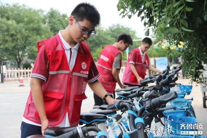 """东营开展""""共享单车、共建文明""""志愿服务活动"""