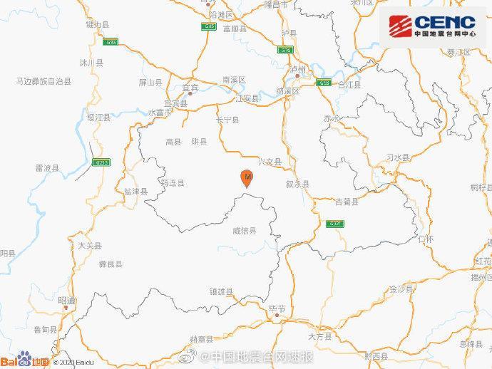 四川宜宾市兴文县发生3.1级地震 震源深度9千米