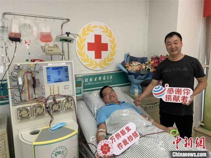 河南两志愿者捐献造血干细胞救人 受捐者写信真情致谢