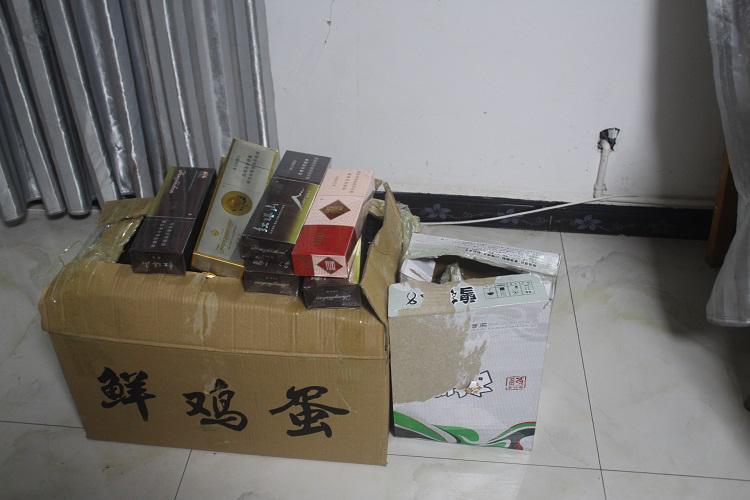 云南红河边境管理支队蛮耗边境检查站查获一起非法运输香烟案