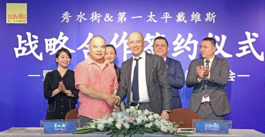 """秀水街与第一太平戴维斯签署战略合作协议  打造中国""""智""""造高性价比商品集中销售空间"""