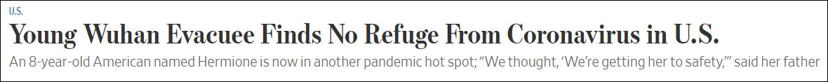 从武汉撤离的小朋友在美国新冠疫情中无可逃遁(华尔街日报8月13日报道截图)