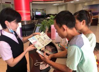 """光大银行南昌分行组织开展""""防赌反赌 金融守护""""宣传周活动"""