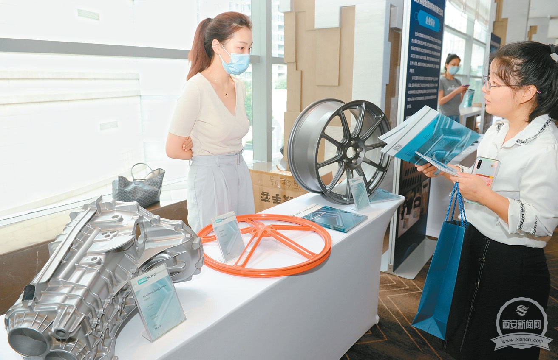 产业技术领先聚集效应明显 西安新材料新能源产业强势发展