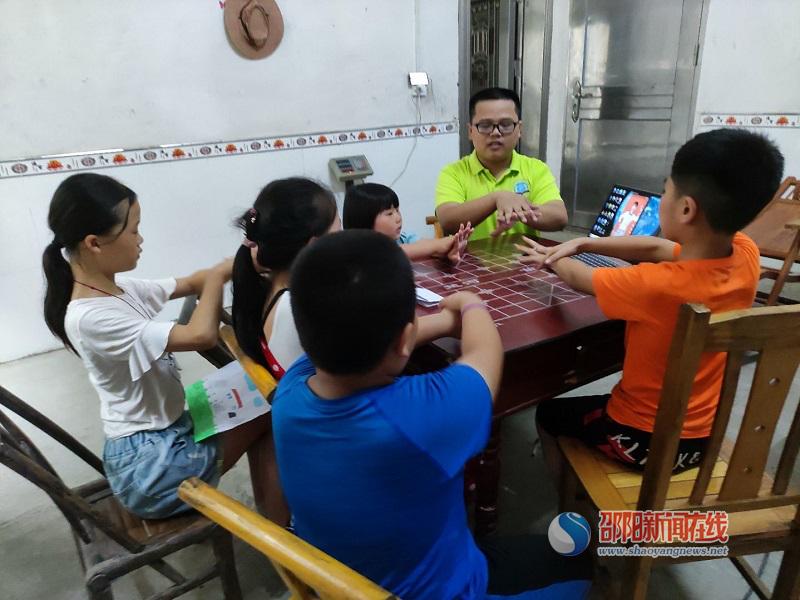 邵阳学院三下乡:志愿基层,筑梦青春