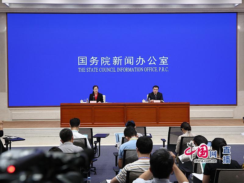 发布会现场。 中国网 图