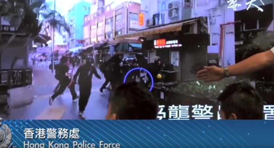 当天暴徒曾追打围殴一名警员 警方记者会片段