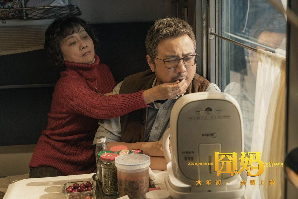 徐峥回应《囧妈》转网播 一部电影不会影响行业