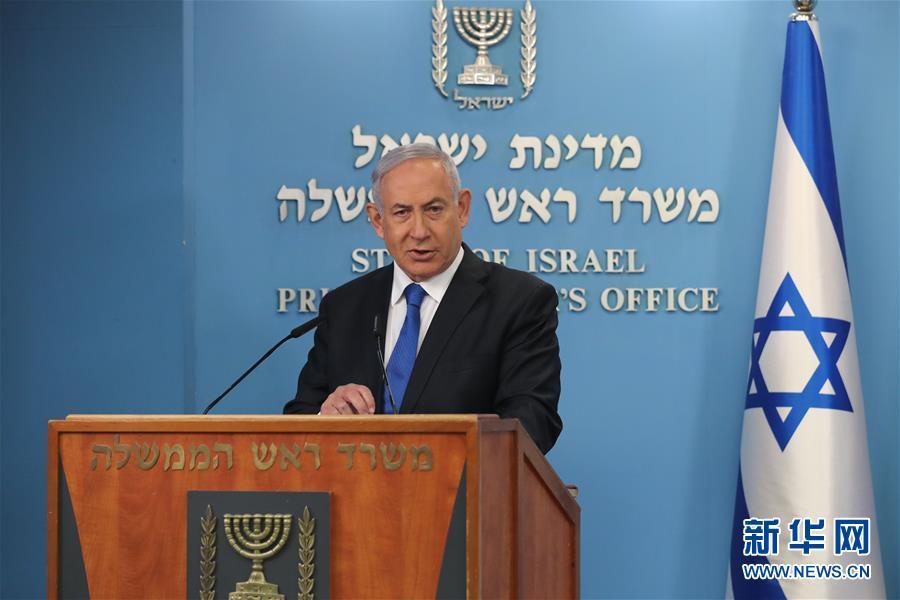 热点问答:以色列和阿联酋关系正常化对地区格局有何影响