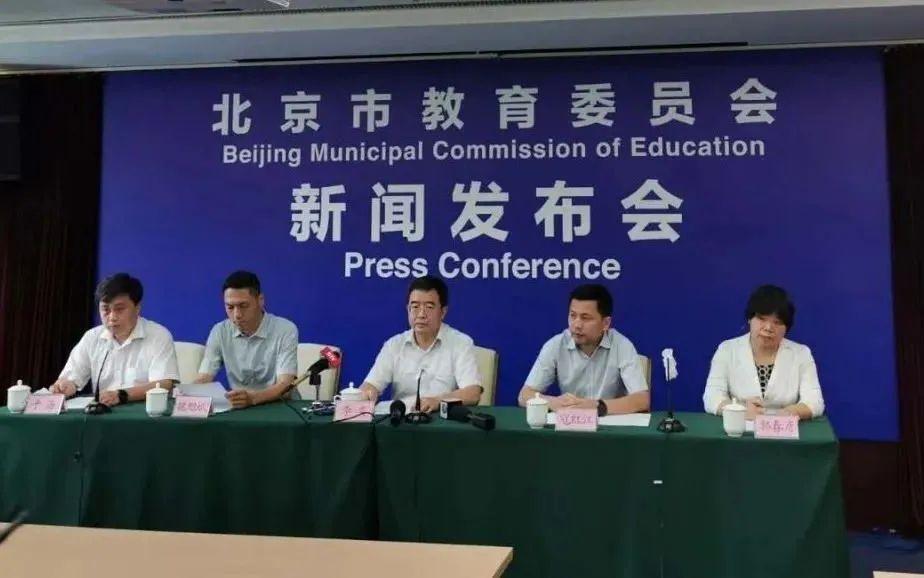 开学后高校封闭管理,学生实习怎么办?北京市教育两委权威解答