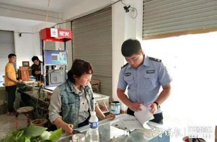 东明县公安局马头派出所:多措并举全力创建枫桥式公安派出所