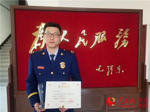 【向人民报告】指导员朱宇:敬业是一种信仰