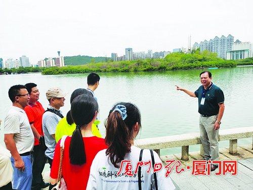 厦门高校与地方共建基地 科研技术用于城市管理