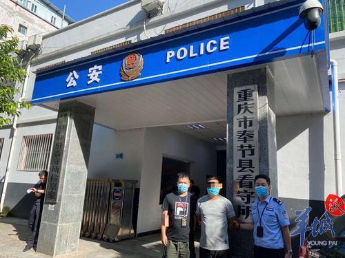 肇庆一采购主管网赌成瘾侵吞货款被刑拘