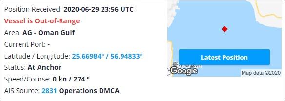 """其中一艘被扣押的油轮""""Pandi""""号,最后已知位置在阿曼湾海域 图自:Marinetraffic"""