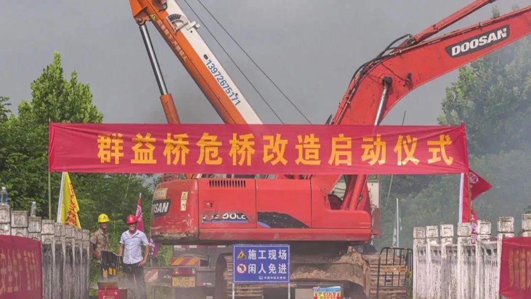 安陆市启动第二批危桥改造项