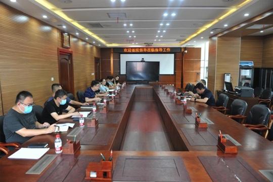 黑龙江省院检察技术与信息化部主任到齐齐哈尔市人民检察院调研指导工作