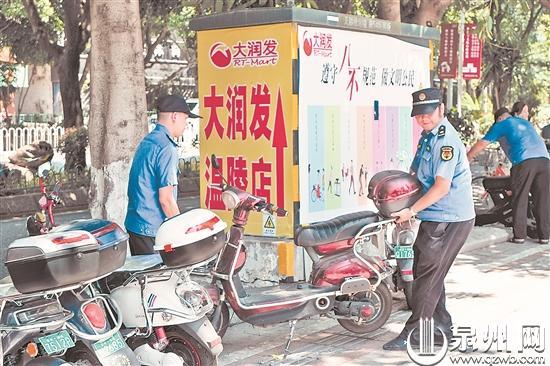 """泉州鲤城区:未落实""""门前三包"""" 责任人将被处罚"""