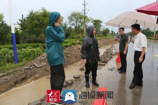 日照市工业和信息化局扎实做好汛期防汛减灾工作