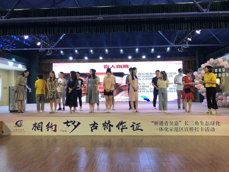 """体验非遗文化、品味江南美食,百名青年趣味""""鹊桥会""""迎七夕"""