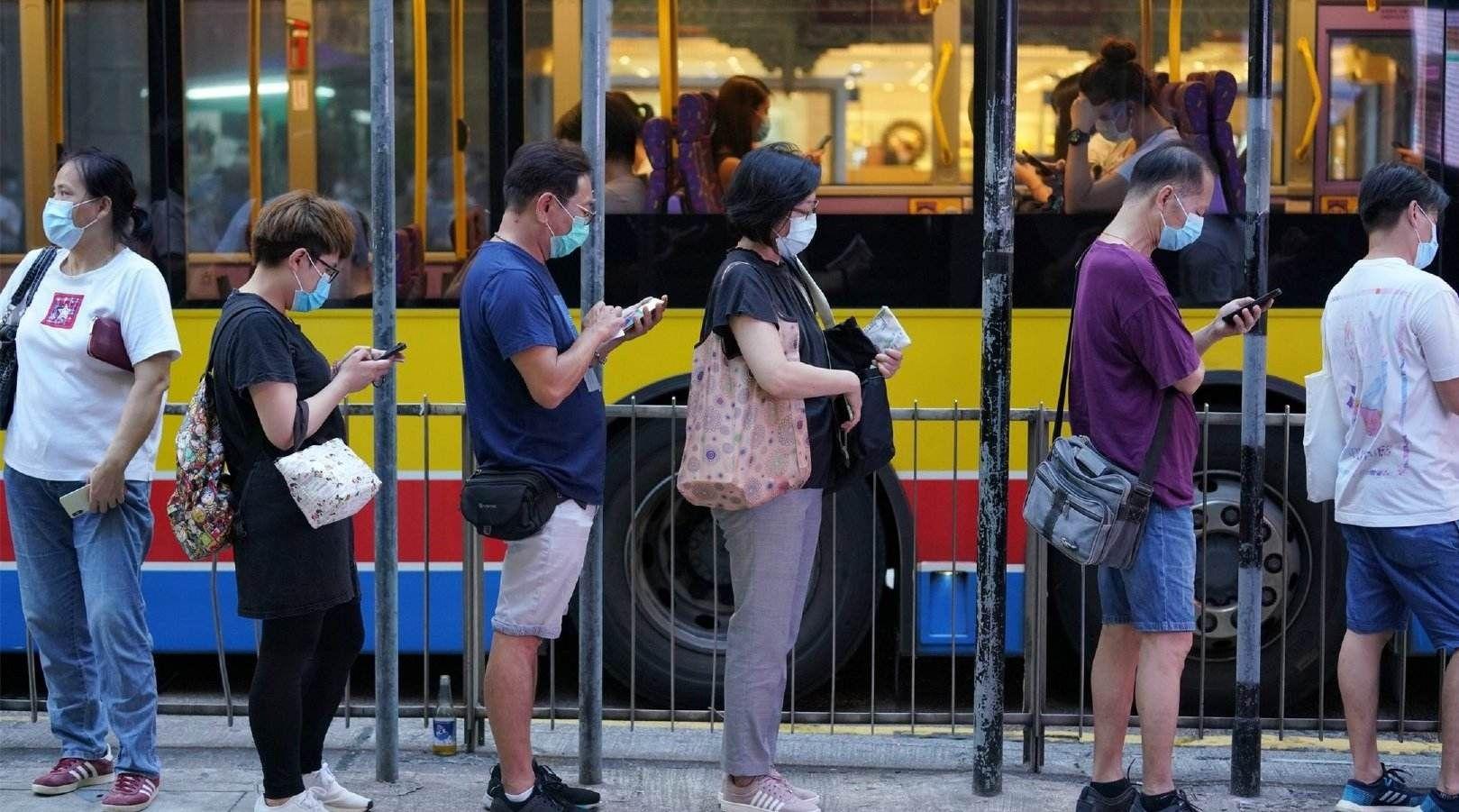 香港新增48例新冠肺炎确诊病例 累计确诊4360例