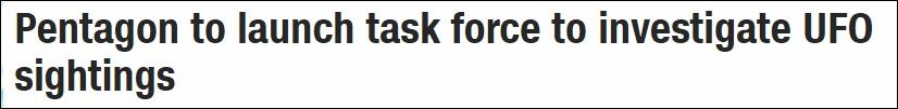 五角大楼将成立UFO目击事件特别调查组 截图:CNN