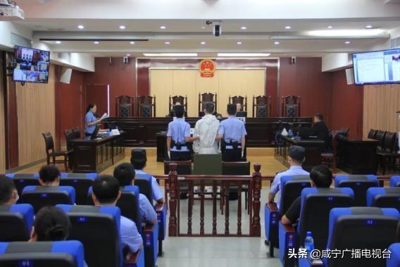 咸宁市公安局原党委委员、副局长肖某涉行贿罪、受贿罪一审开庭