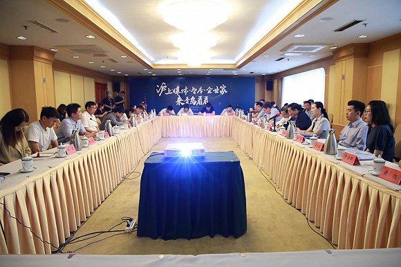 青岛市地方金融监管局局长王锋:学习上海,承接金融辐射,青岛上海携手共建金融美好未来