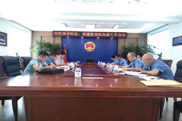 黑龙江齐齐哈尔市人民检察院党组成员、副检察长程有峰到泰来县院、昂昂溪区院调研