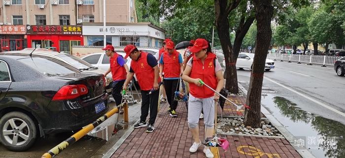 滨州市公共资源交易中心开展公共环境卫生集中整治志愿服务活动