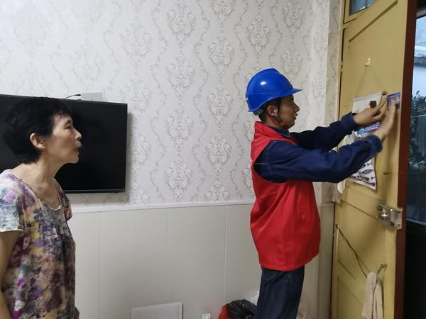 国网上蔡县供电公司:周到服务 护航居民正常用电